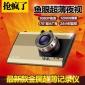 厂家直销A8金属超薄夜视广角3.0大屏1080P行车记录仪 全新 高清版